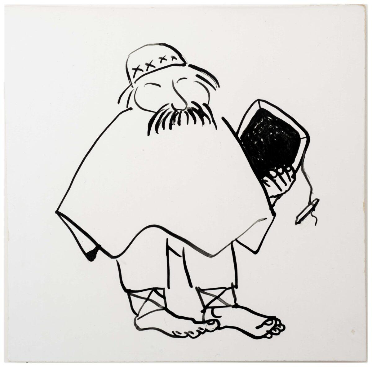Maxim Gorki - Karikatur der Saarower Künstlerin Gertrud Zucker